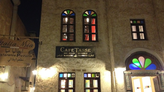 Doha Qatar Altstadt  Cafe Tasse
